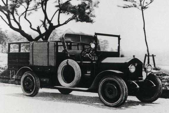 Proizvodnja prvog kamiona